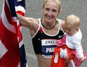 Майките в атлетиката