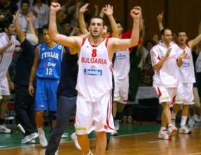 България със загуба преди старта на European Basketball Tour 2012