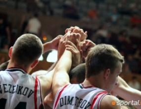 Хърватия прекърши мечтите на България за титла (ГАЛЕРИЯ + ВИДЕО)