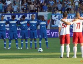 УЕФА решава днес дали да мести мача на Левски в друг град?