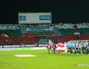 ЦСКА със съобщение за феновете си