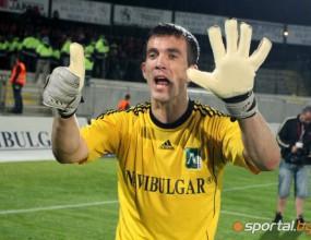 Голубович: Динамо има блестящ отбор, но ще се класираме ние