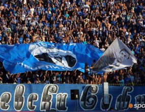 Цени и продажба на билети за Левски - Черноморец
