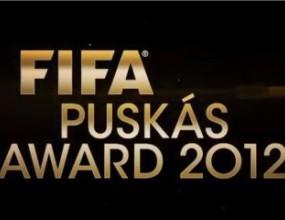 Вижте кои са трите най-красиви гола за 2012 година (видео)