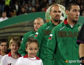ФИФА заплаши България с още по-жестока санкция