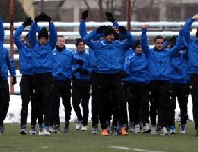 Групата на Левски за първата тренировка