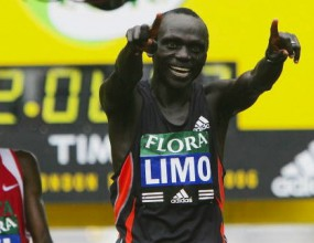 Феликс Лимо обяви края на кариерата си