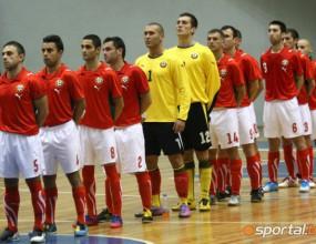 Благоевград приема квалификации за Европейско първенство по футзал