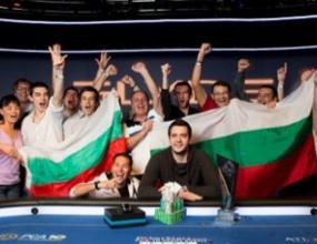 Българин спечели почти $ 2 милиона от покер (ВИДЕО)