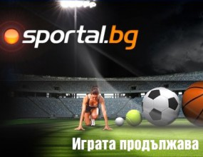 Sportal.bg на 7 години!