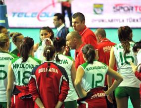 Волейболистките на България №43 в света
