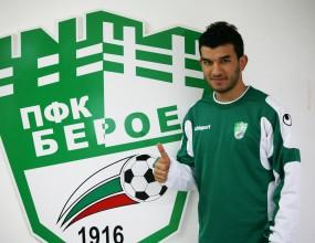 Берое подписа с национал на Алжир