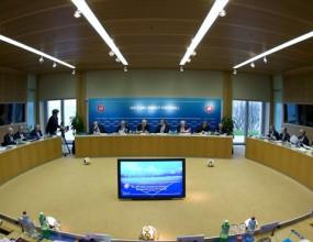 Потвърдено: 13 държави ще бъдат домакини на Евро 2020! Вижте изискванията, на които трябва да отговори България
