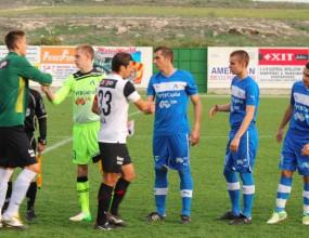 Лошо начало за Левски през 2013 година (видео)