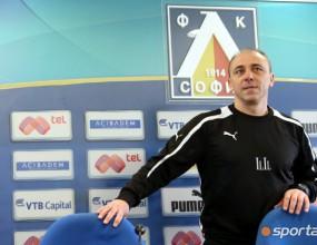 Илиан Илиев изтъкна основната причина за загубата (видео)