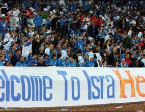 Трима футболни фенове в Израел бяха арестувани за расизъм