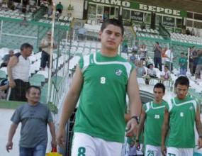 Играч на Берое с три минути срещу шампиона на Русия