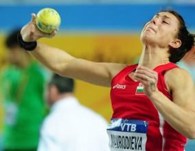 Радослава Мавродиева откри сезона с победа в Турция