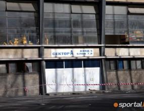 """Районът около стадион """"Георги Аспарухов"""" ще бъде отцепен от 15,30 часа"""