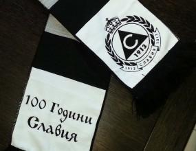 Преименуват улици в София на известни спортисти от Славия