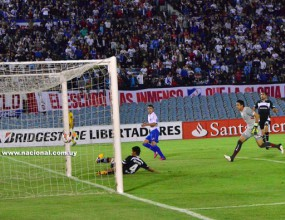 Насионал си гарантира участие в елиминациите на Копа Либертадорес