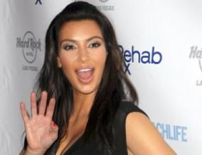 Ким Кардашян показа бременното си коремче (снимки)