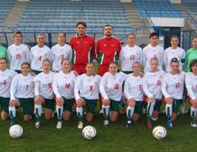 Тежък жребий за женския национален отбор за световните квалификации
