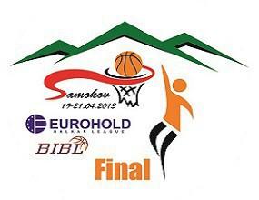 БНТ ще излъчва Финалната четворка на Балканската Лига