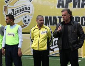 Треньорският щаб на ФК Хасково откри Ариана Аматьорска Лига  в Хасково