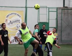 Оспорвани мачове във втория ден от турнира на Ариана в Хасково