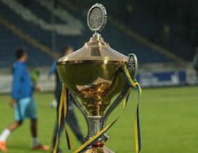 Широки брег спечели Купата на Босна и Херцеговина