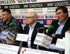 Федерациите изложиха проблемите си относно Закона за обществените поръчки