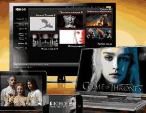 blizoo предоставя за първи път в България HBO GO