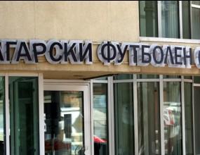 Решение на СТК на БФС за мача Черноморец - Етър