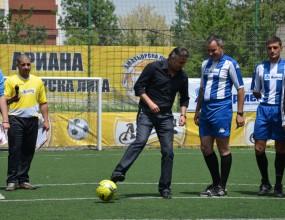 Ясен Петров откри Ариана Аматьорска Лига в София (ВИДЕО)