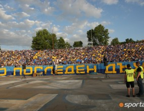Петима фенове на Левски са задържани след мача с Лудогорец