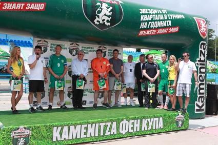 Kamenitza Фен Купа се завърна в Плевен
