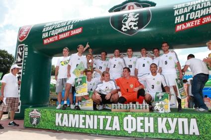 Рибър вдигнаха регионалната Kamenitza Фен Купа на Плевен