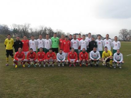 Аматьорският национален отбор стартира срещу Русия на финалите за Region's Cup