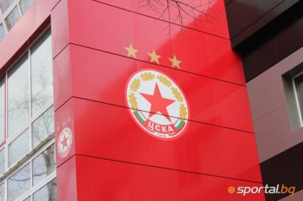 Служителите в ЦСКА взеха по една заплата