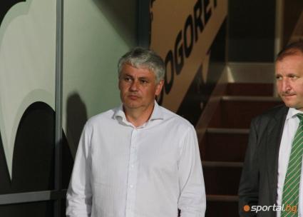 Стойчо Стоев: Бихме и за щастие си тръгваме оттук