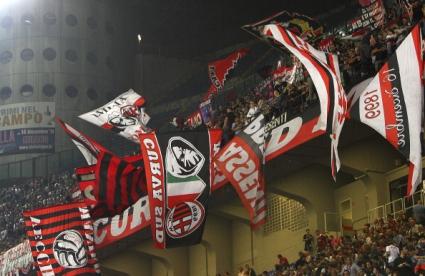 Милан ще играе без публика срещу Удинезе