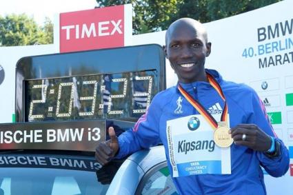 Световният рекордьор в маратона гони победа на 15 км