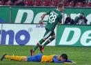 Аугсбург записа седма победа (видео)