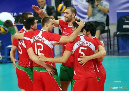 България излиза срещу Губерния за съвместна тренировка