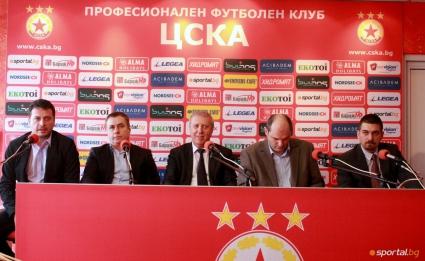 ЦСКА пуска 3 млн. акции - ето условията за закупуване и какво печели всеки акционер