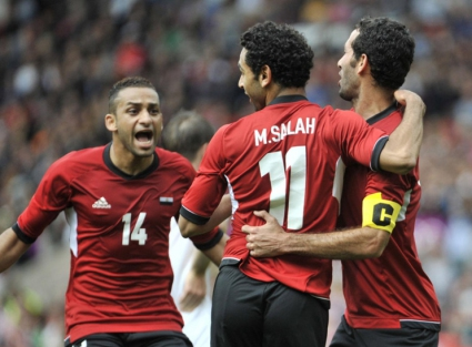 Египет наказа Босна