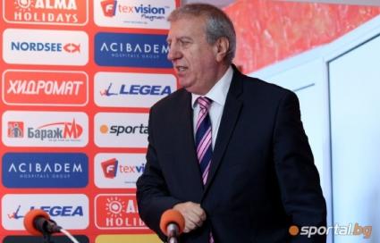 ЦСКА извади километричен списък с изплатени задължения за над 1 милион лева
