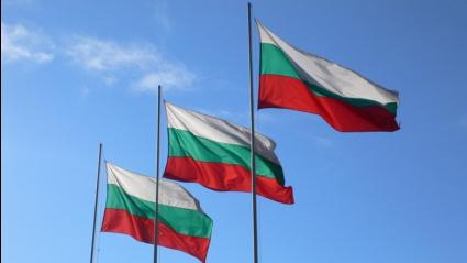 Юношите на България с трета поредна загуба на турнира в Сърбия