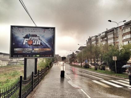Билетите за Файнъл 4 на Балканската Лига свършиха